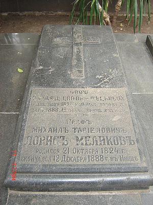 Mikhail Loris-Melikov - Tombstone of Mikhail Tarielovich Loris-Melikov. Pantheon of St. Kevork Armenian Apostolic Church, Tbilisi, Georgia(country).