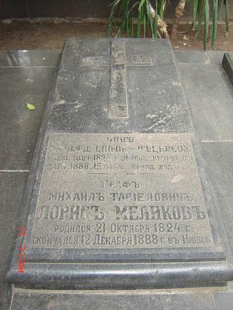 Mikhail Loris-Melikov - Tombstone of Mikhail Tarielovich Loris-Melikov. Pantheon of St. Kevork Armenian Apostolic Church, Tbilisi, Georgia.