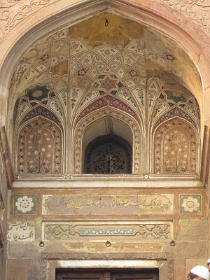Khusro Bagh - Image: Tomb of Nithar