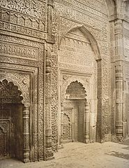 Tomb of Shumsuddin at the Kutab Delhi in the 1890s.jpg