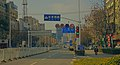Tongling Beijing Road (West Section).jpg