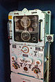 Torpedo Control Console Mk 17 Mod 6 - RAN Oberon Class Submarine.jpg