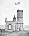 Torreón del Monje (ca. 1910).png