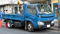 Toyota Toyoace Dump truck 001.JPG