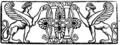 Tragedie di Eschilo (Romagnoli) II-96.png