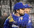 Travis d'Arnaud- -WorldSeries Game 5 (22370590368).jpg