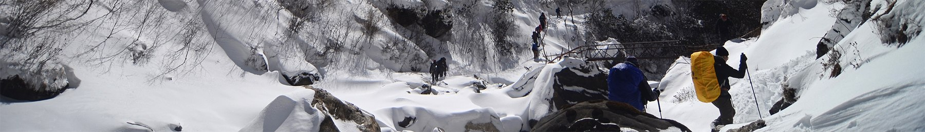 Trekking to Annapurna Base Camp banner.jpg