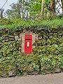 Trengwainton post box.jpg