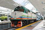 Tri-Rail train Miami Airport train station 2015-04.jpg