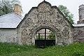 Tsarskoe Selo Alexandrovsky Park (19 of 26).jpg