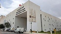 Tunis, Museum Bardo.jpg