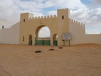Tunisia park jebil main gate from the outside 20090106-125218-01.jpg