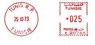 Tunisia stamp type B7.jpg