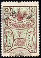 Turkey 1878-79 Sul4539.jpg