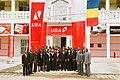 UBA in Chad.jpg