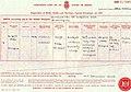 UK Armed Forces Birth Certificate III.jpg