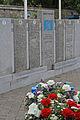UN Stone Memorial (14081267727).jpg