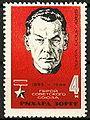 USSR 1965 3084 2117 0.jpg