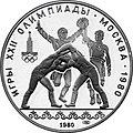 USSR 1980 10rubles Ag Olympics80 Khuresh (LMD) a.jpg