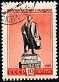 USSR stamp 1959 CPA 2319.jpg