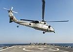 USS STOUT (DDG 55) DEPLOYMENT 2016 160809-N-GP524-398.jpg