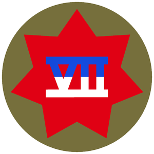 Twelfth United States Army Group - Image: US VII Corps SSI