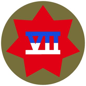 Julius W. Becton Jr. - Image: US VII Corps SSI