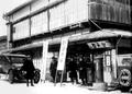 Uichi Nozawa campaign office.png