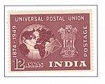 Universal Postal Union 1949 stamp of India04.jpg