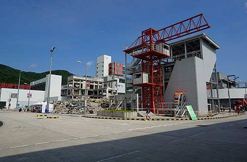 Urban Search and Rescue Training Area and Simulate Tower Crane of Fire and Ambulance Services Academy.jpg