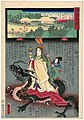 Utagawa Kunisada II - Chôsei-in on Mount Kenmoku in Sasanoto, No. 29 of the Chichibu Pilgrimage Route.jpg