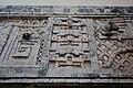 Uxmal Nunnery Quadrangle (9785422745).jpg