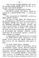 V.M. Doroshevich-Collection of Works. Volume IX. Court Essays-180.png