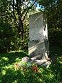 Vabadussõja Reola lahingu mälestussammas.JPG