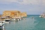 Venetian Fortress of Koules in Heraklion, Crete 003.jpg