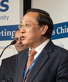 Victor Gao, Vice President, Center for China & Globalization, China - cropped.jpg