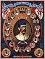 Victorian Footballers 1884.jpg