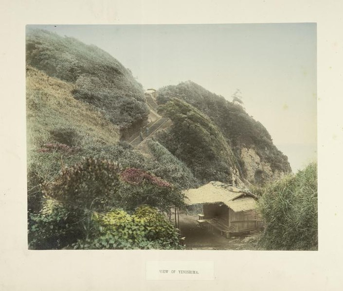 File:View of Yenoshima (3110702392).jpg