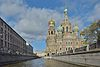 View of the Church of the Savior on Blood from the Griboedov Canal.jpg