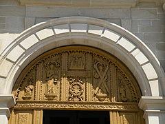 Decoration Porte Entr Ef Bf Bde De Salle De Bain