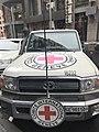 Voiture de la Croix Rouge (CICR) devant l'hôtel Ibis d'Erevan.JPG