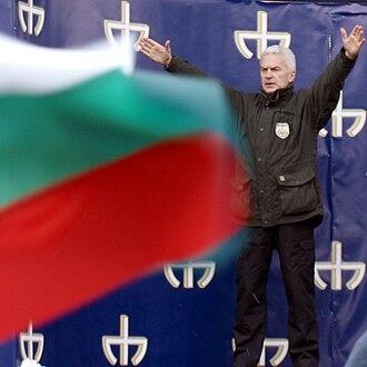Volen Siderov - Volen Siderov: At a National Union Attack rally.
