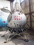 Volga (high-altitude balloon) at Central Air Force Museum pic2.JPG