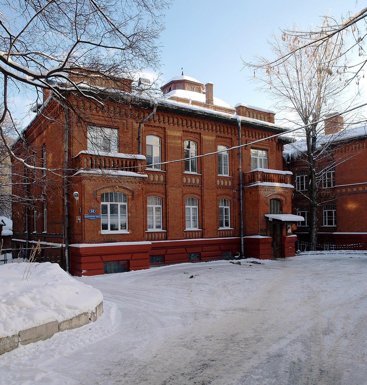 Флюорография саратов кировский район поликлиника