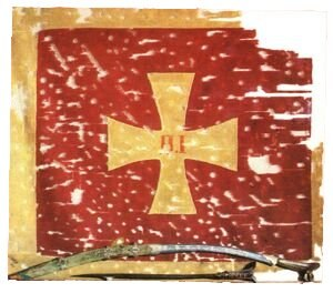 Cross pattée - Image: Vucji Do flag