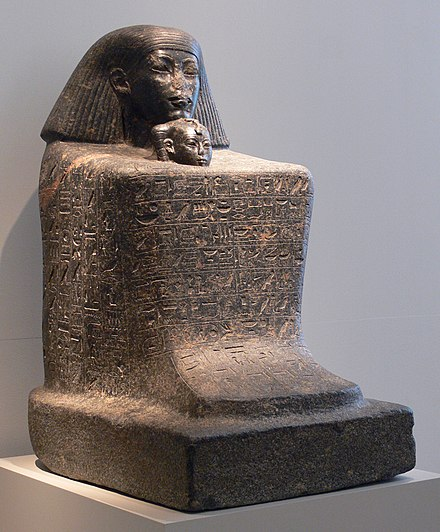 an analysis of the block statue senmut with princess nefrura from thebes The pharaoh khafre enthroned from gizeh, old kingdom, 2520-2494 bce new kingdom block-statue: egyp±an court o²cial senmut, with princess nefrura, from thebes, egypt new kingdom, ca 1470-1460 bce.