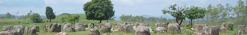 File:WV banner Central Laos Plain of jars.jpg