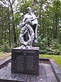 WWII memorial in Turbiv park (Sep 2018).jpg