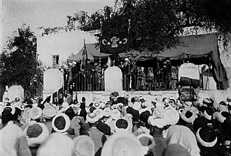 Wahhabism - Image: WWI Medina Holy War