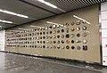 Wall of Paintings at Futong Station (20180305153747).jpg
